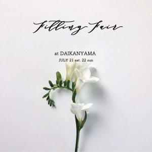 7_fair