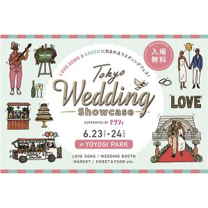 TOKYOWEDDINGSHOWCASE